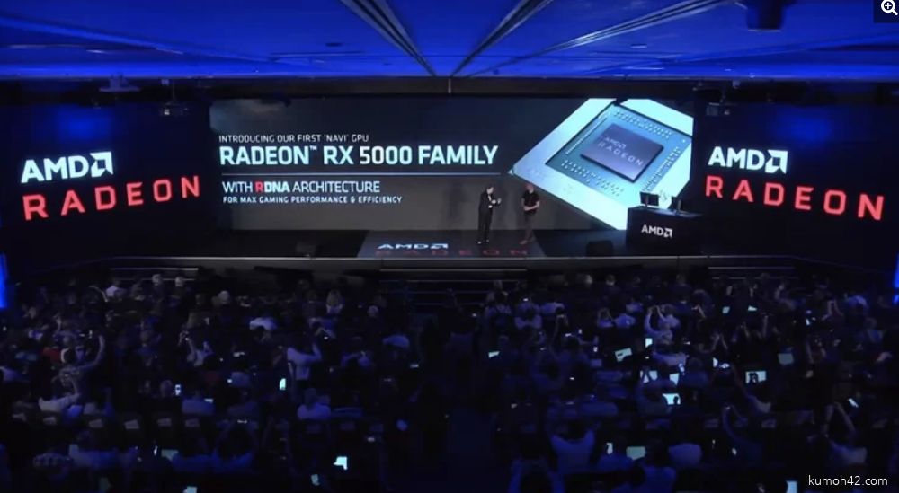 RX5000.png