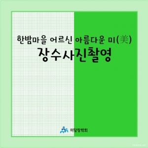 https://kumoh42.com/files/thumbnails/663/369/300x300.crop.jpg?20191130220823